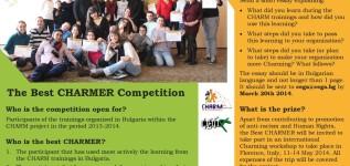 """Покана за участие в международно събитие по проект """"CHARM"""""""