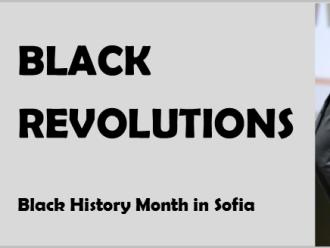 Black Revolutions: представяне и дискусия на 18 февруари