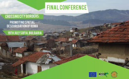 Open application for final conference in Sofia