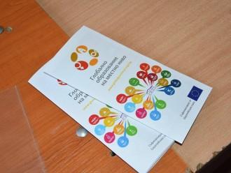 Стартираха местните инициативи на партньорите