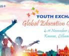 Покана за любознателни младЕЖИ да опознаят взаимозависимия свят, в който живеем чрез поп култура