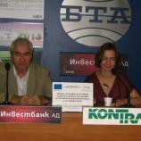 """Прес-конференция за представяне на проект """"Младежи без граници"""""""