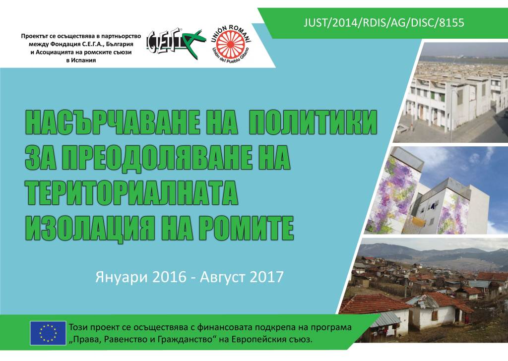 Poster-BG